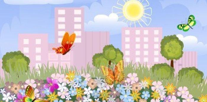 flores ciudad
