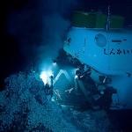 Descubren indicios de un continente perdido en el Atlántico Sur