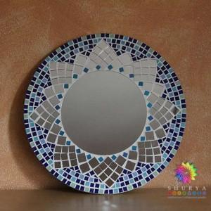 Espejo-azul
