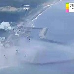 El Mar en Fukushima está en ebullición