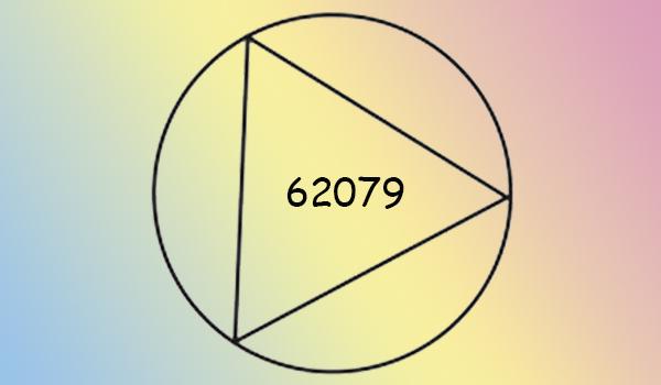 Símbolo con código sagrado numérico