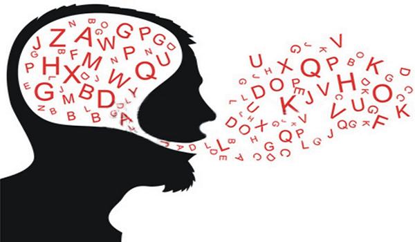 Las palabras y los pensamientos sus efectos,